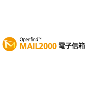 Mail 2000
